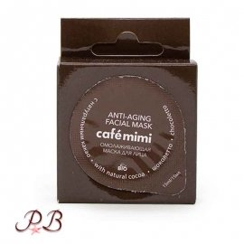 Mascarilla facial Chocolate